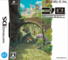 Ninokuni : The Another World - DS