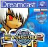Evolution 2 : Far off Promise - Dreamcast