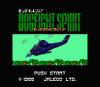 Big Challenge! Dogfight Spirit - Family Computer Disk System
