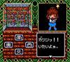 Madou Monogatari II : Arle 16-Sai - Game Gear