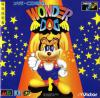 Wonder Dog - Mega-CD