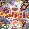 Switch  - Mega-CD