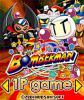 Bomberman - N-Gage