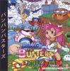 Bang² Busters - Neo Geo-CD