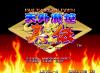 Tengai Makyou Shinden - Neo Geo-CD