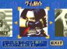 Neo Geo CD Special - Neo Geo-CD