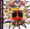 League Bowling : Amusement Sport Game - Neo Geo-CD