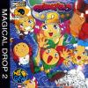 Magical Drop 2 - Neo Geo-CD