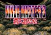 Ninja Master's Haô Ninpô-chô  - Neo Geo-CD
