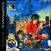 Ninja Combat - Neo Geo-CD