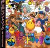 Oshidashi Zintrick - Neo Geo-CD