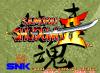 Samurai Shodown II - Neo Geo-CD