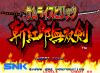 Samurai Spirits: Zankurou Musouken  - Neo Geo-CD