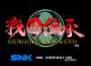 Sengoku Denshou  - Neo Geo-CD