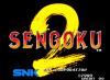 Sengoku 2 - Neo Geo-CD