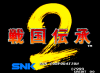 Sengoku Denshou 2 - Neo Geo-CD