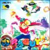 Raguy - Neo Geo-CD