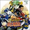 Samurai Spirits RPG - Neo Geo-CD