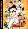Baseball Stars 2 : Dynamic Sport Game - Neo Geo-CD