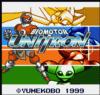 Biomotor Unitron - Neo Geo Pocket Color