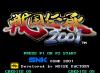 Sengoku Denshou 2001 - Neo Geo