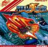 Final Blaster - PC-Engine Hu-Card