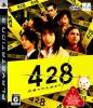 428 the World doesn't Change Even So - PS3