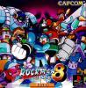 Rock Man 8 : Metal Heroes - Playstation