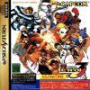 Street Fighter Zero 3 - Saturn