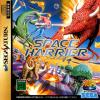 Sega Ages Vol. 2 : Space Harrier - Saturn