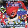 Christmas Nights into Dreams... - Saturn