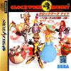 Clockwork Knight : Pepperouchau's Adventure - Saturn