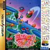 Sega Ages : Fantasy Zone - Saturn