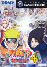 Naruto Gekitô Ninja Taisen! 4