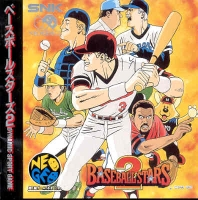 Baseball Stars 2 : Dynamic Sport Game
