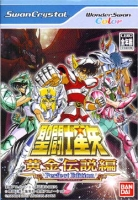 Saint Seiya Legend of Gold Perfect Edition