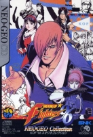 The King of Fighters '96 : Neo-Collection