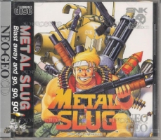 Metal Slug Super Vehicle - 001