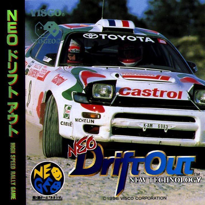 Neo Drift Out : New Technology