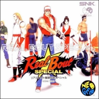 Real Bout Garou Densetsu Special