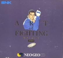 Art of fighting 3 : Limited edition