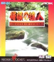 Shôgi no Tatsujin : Master of Syougi