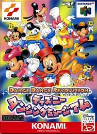 Dance Dance Revolution : Disney Dancing Museum