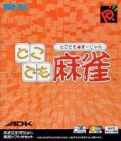 Dokodemo Mahjong Color