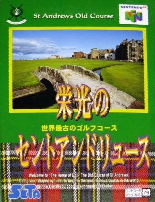St. Andrew's Golf