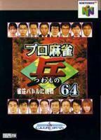 Pro Shinan Mahjong Tsuwamono 64: Jansō Battle ni Chōsen