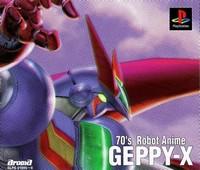 70's Robot Anime: Geppy-X