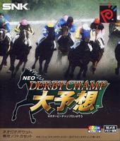 Neo Derby Champ Daiyosô