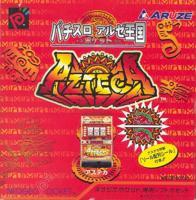 PachiSlot Aruze Kingdom - Pocket Azteca