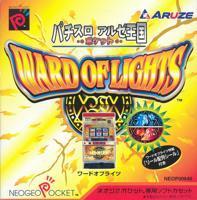 PachiSlot Aruze Kingdom - Ward of Lights